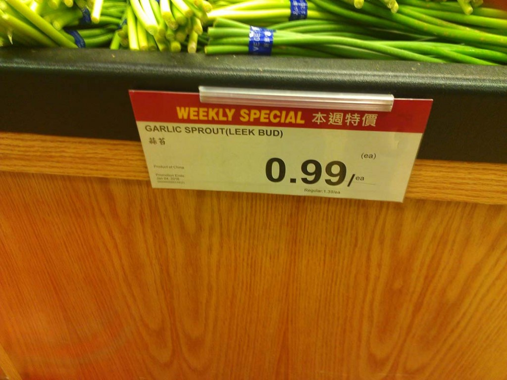 Garlic sprout T&T Supermarket