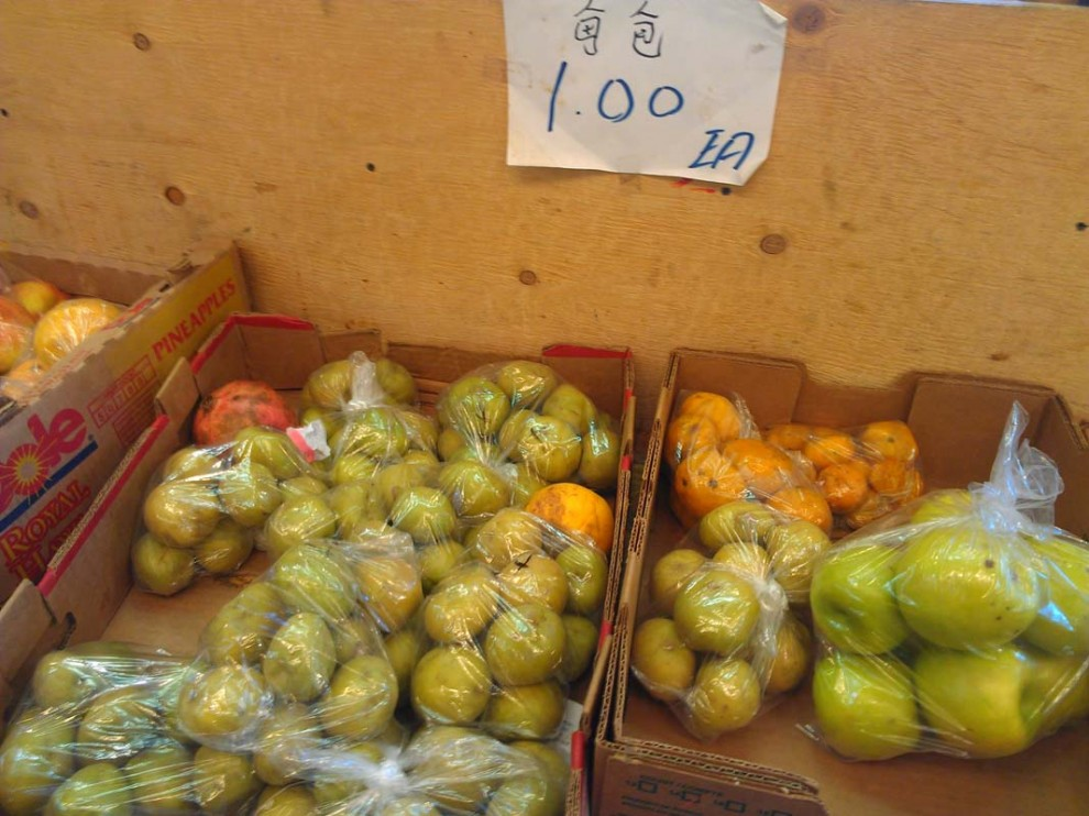 ugly fruits vancouver sy market