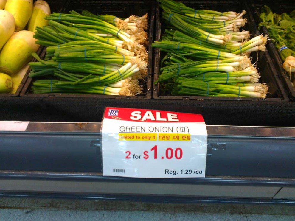 two green onions assi supermarket