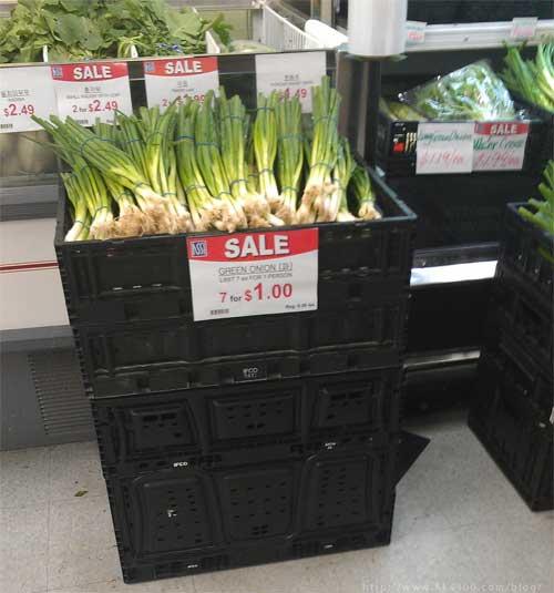 seven green onions assi supermarket