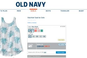 old navy sub knit tank