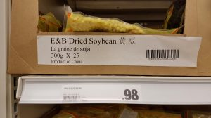 dried soybean
