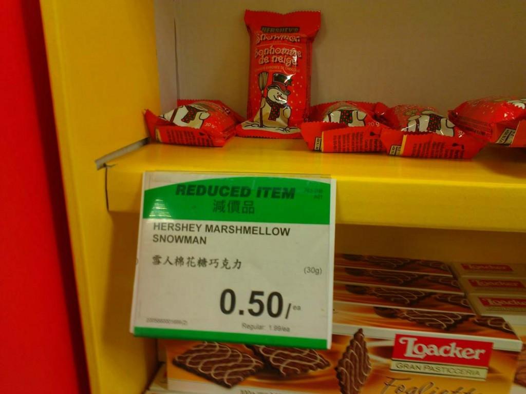 hershey chocalate christmas T&T Supermarket